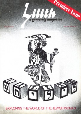 1-1976-fall_small