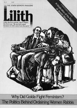 6-REDO-1979_small