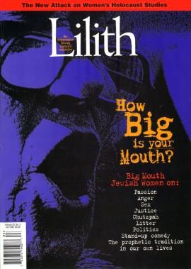 60-1998-fall_small