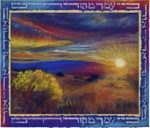 """Blessing of the Sun, Violet,"" Archival Pigment Print. © Sara M Novenson 2012"