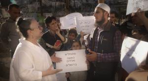 silwan protest