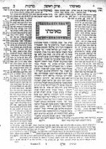 First_page_of_the_first_tractate_of_the_Talmud_(Daf_Beis_of_Maseches_Brachos)