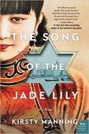 Song of Jade Lily