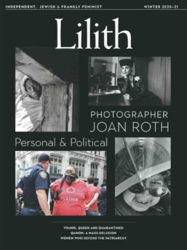 Lilith cover 2021